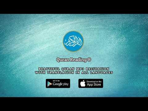 al-quran-mp3---quran-reading®