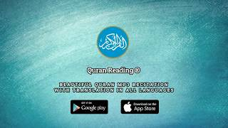 Gambar cover Al Quran MP3 - Quran Reading®