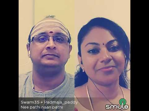 Nee Pathi Naan Pathi Kanne What a Lovely Combo By Swami Sir Padmaja Madam ⚘