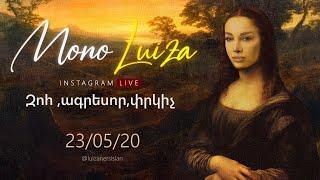 Mono Luiza / Զոհ ,ագրեսոր,փրկիչ / Instagram Live / 23.05.20