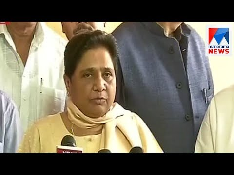 Mayawati says will quit If not allowed to speak In parliament, storms out  | Manorama News