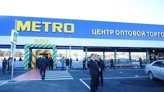 МЕТРО ПО-ОСЕТИНСКИ