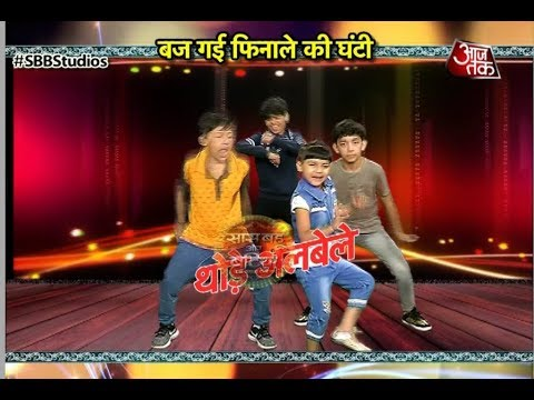 HIGHLIGHTS Of Super Dancer Chapter 2 | Who Will Win The Finale?