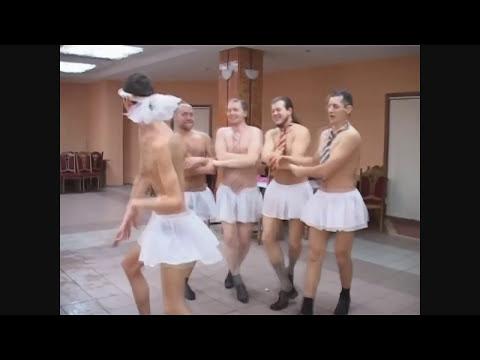 ПРИКОЛЬНЫЕ ТАНЦЫ танцы на -