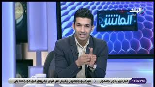 حسام غالي يكشف حقيقة تصريحاته المسيئة ضد بيراميدز بعد فوز الجونة