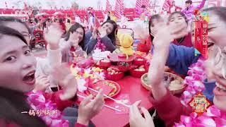 [2020东西南北贺新春]《我爱潮汕小吃》 演唱:李绪杰 郑康淳| CCTV综艺