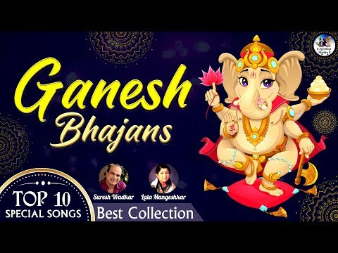 beautiful-top-10-ganesh-chaturthi-special-songs-|-ganesh-bhajans,-mantra,-aarti-|-by-suresh-wadkar