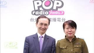 2018 10 16《POP搶先爆》黃光芹 專訪 美麗島電子報董事長 吳子嘉