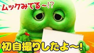 ちゃんねる登録よろしくね!ヾ(>▽<)o インスタグラムも始めたよ♪ htt...
