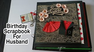 Scrapbook For Husband || Best Gift For Husband ||Scrapbook For Hubby