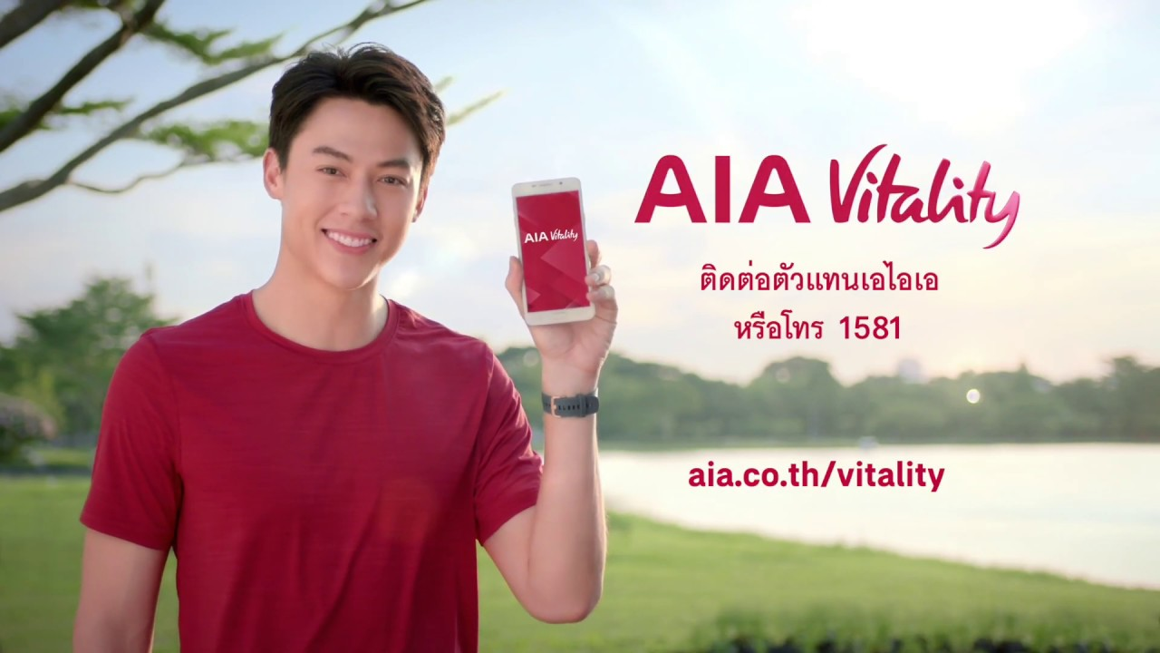 AIA Vitality ประกันสำหรับคนรักสุขภาพ พร้อมสิทธิประโยชน์มากมาย