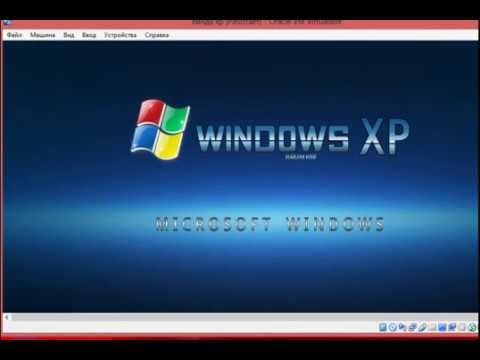Как установить Windows XP на VirtualBox