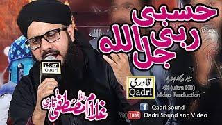 Hasbi Rabbi Jallallah by Ghulam Mustafa Qadri