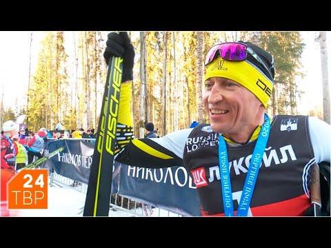 Александр Легков и ещё 400 лыжников открыли сезон в Пересвете   Новости   ТВР24