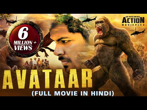 AVATAAR (2019) New Released Full Hindi Dubbed Movie | New Hindi Movies 2019 | New South Movie 2019