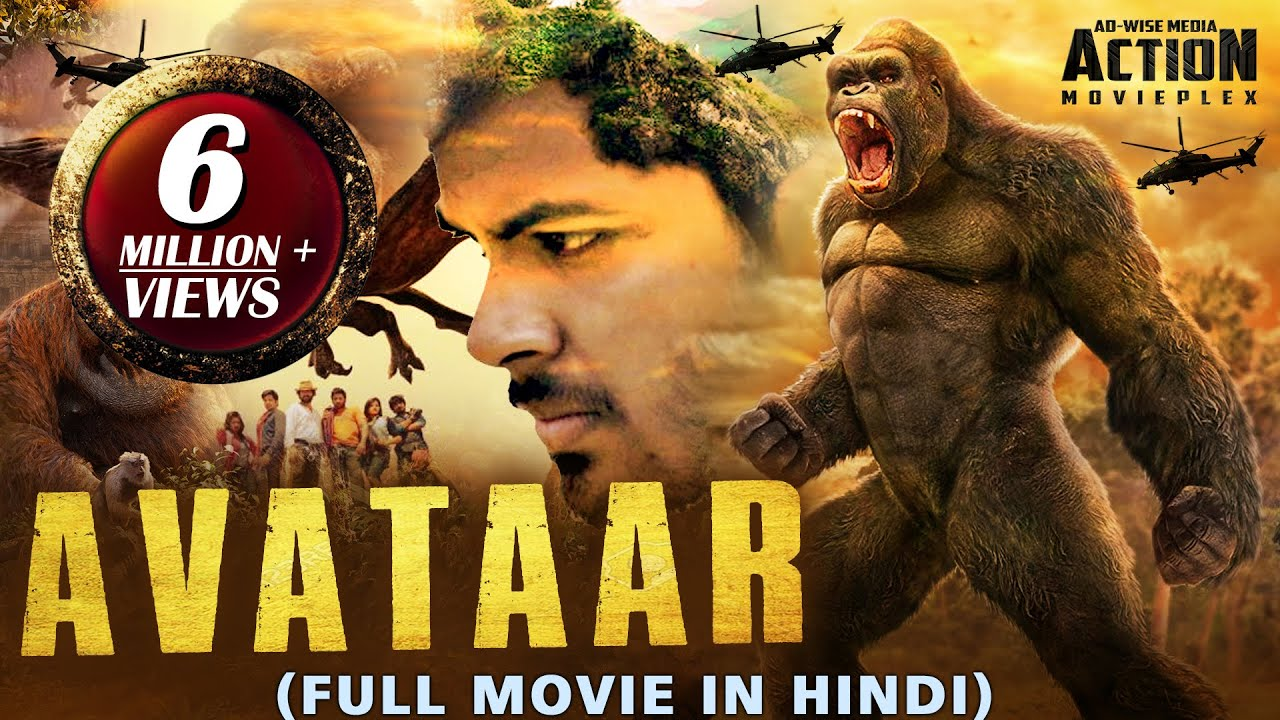 Download AVATAAR (2019) New Released Full Hindi Dubbed Movie | New Hindi Movies 2019 | New South Movie 2019