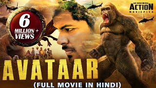 Download AVATAAR (2019) New Released Full Hindi Dubbed Movie   New Hindi Movies 2019   New South Movie 2019