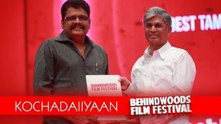 """""""Soundarya Rajinikanth barely slept"""" - KS Ravikumar - Kochadaiiyan, Best Tamil movie at BFF 2015"""