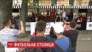 Іноземні фанати у Києві збираються компаніями та веселяться