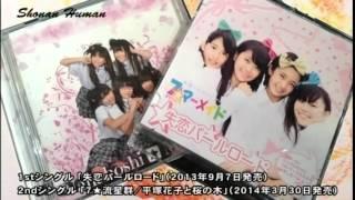 7☆マーメイドPがSCNの取材を受けました