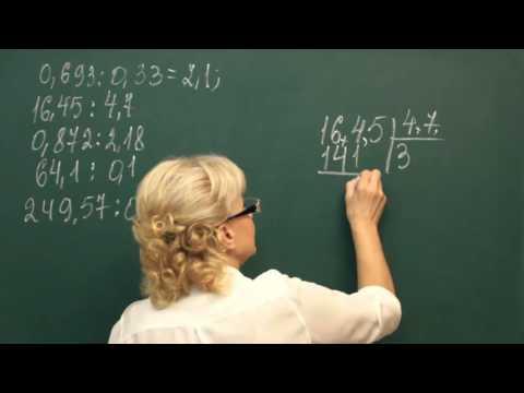 Как делятся десятичные дроби на десятичную дробь