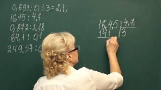 Правила деления десятичной дроби на десятичную дробь (За 7 класс) №3