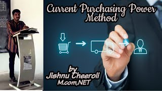 Current purchasing power method
