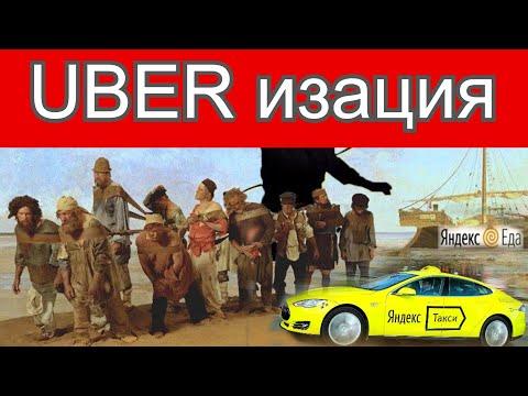 Что делать сейчас водителям Яндекс такси?//Рабочие Будни Таксиста