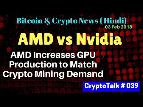 AMD vs Nvidia mining Cards,Cheetah Crypto-Wallet, Russia Allows Mining, Nigeria craze, Bee Token