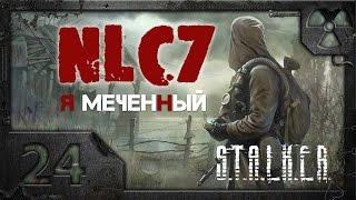 Прохождение NLC 7 Я - Меченный S.T.A.L.K.E.R. 24. Изумрудный выверт и спасение Влада.