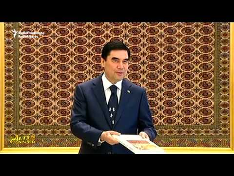 The Turkmen President's Book Of Tea