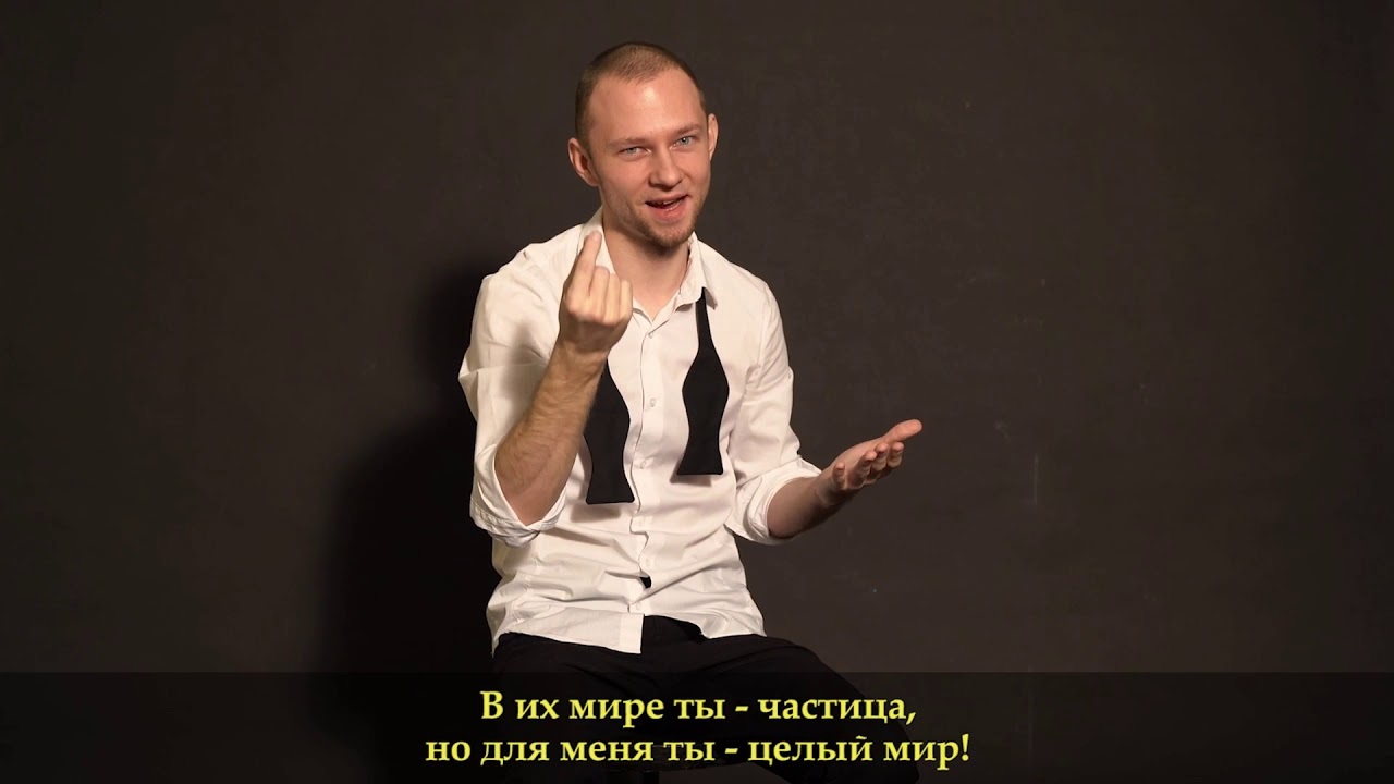 """ГН №1. Александр Сидельников - """"С тобой"""""""