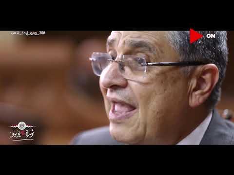 للتاريخ.. فيلم وثائقي إنجازات مصرية.. الجزء الثاني  - 13:00-2020 / 7 / 1