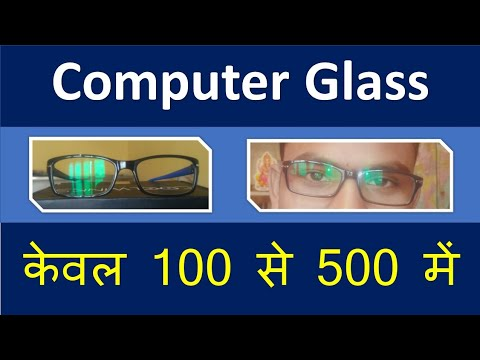 Computer glass   Blue Ray protection glass   Computer protection glass   Lenskart   Coolwinks