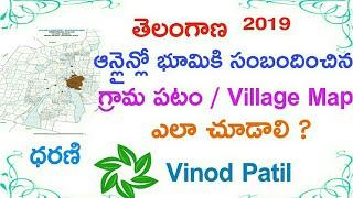 Land Survey Number Map Telangana