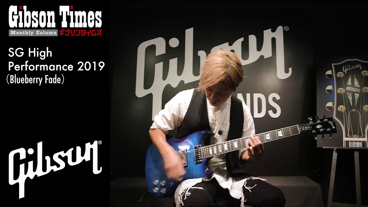 Gibson : SG High Performance 2019 [ GIBSON TIMES Vol 4 ]
