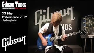 ギブソン:SG High Performance 2019[ギブソンタイムズ 第4回] ギブソン 検索動画 30