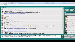 دعس جرح العتيبي + حلم العتيبي من قبل قصيمي 36