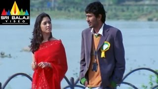 Happy days movie tamanna varun sandesh funny scene | varun sandesh,tamannah | sri balaji video
