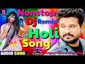 Ritesh Pandey Nonstop Holi DJ Remix Song 2020 - New Bhojpuri Holi DJ Remix Song 2020