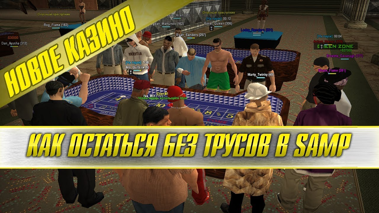 Казино калигулы как охранника игровые автоматы для win7