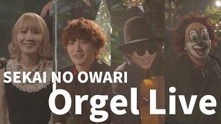 今更ですがOrgel Liveフルバージョンをどうぞ 09:32 ANTI-HERO 21:51 RP...