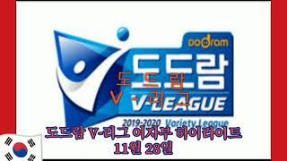 도드람 V-리그 20-21여자부 하이라이트 GS칼텍스 …