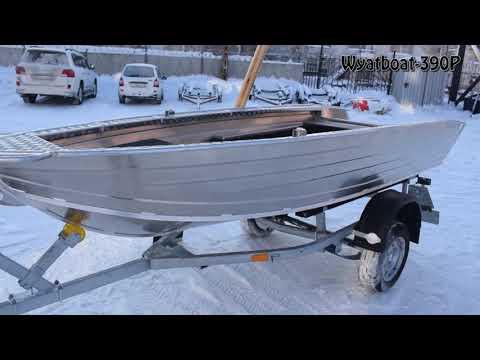 Алюминиевая моторная лодка Wyatboat 390P
