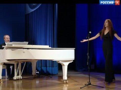 Большая опера 2017. Кастинг. Конкурс оперных вокалистов / Телеканал Культура