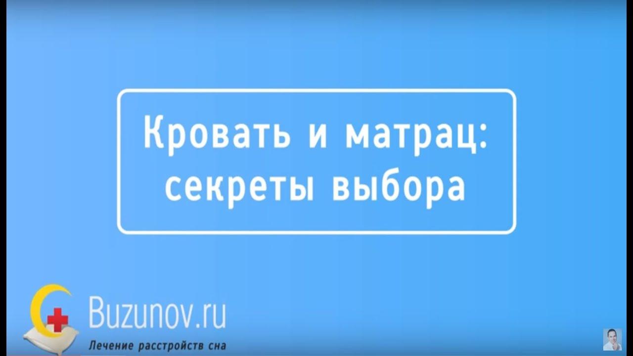 Надувные кровати в интернет-магазине юлмарт по цене от 169 руб. Широкий выбор и доставка по всей россии. Гарантия и сервис.