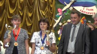 Grodno 2013. EDC European Ch. Checkers Deaf. Closing ceremony - Award of deaf