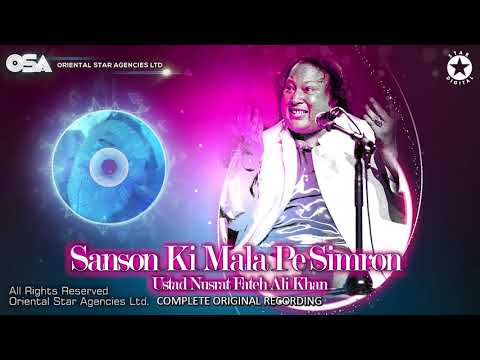 Sanson Ki Mala Pe Simron | Nusrat Fateh Ali Khan | complete version | official video | OSA Worldwide