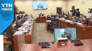 국회 국방위, 북한 규탄 결의안 만장일치 채택 / YT…