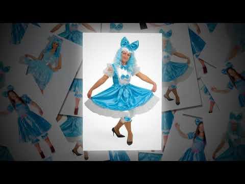 Женские костюмы Мальвины, у нас 8 костюмов от 4 производителей